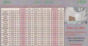 calendrier musulman 1435