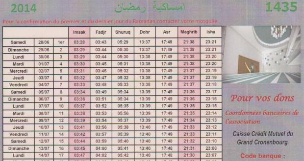 Ramadan calendrier 2014 - 1435