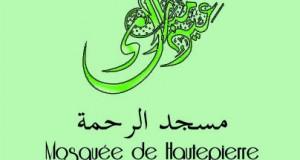 Aid Moubarak Mosquée Hautepierre