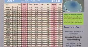 ramadan_heure
